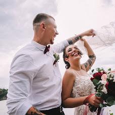 Wedding photographer Yuliya Cherneckaya (Judi). Photo of 05.09.2018