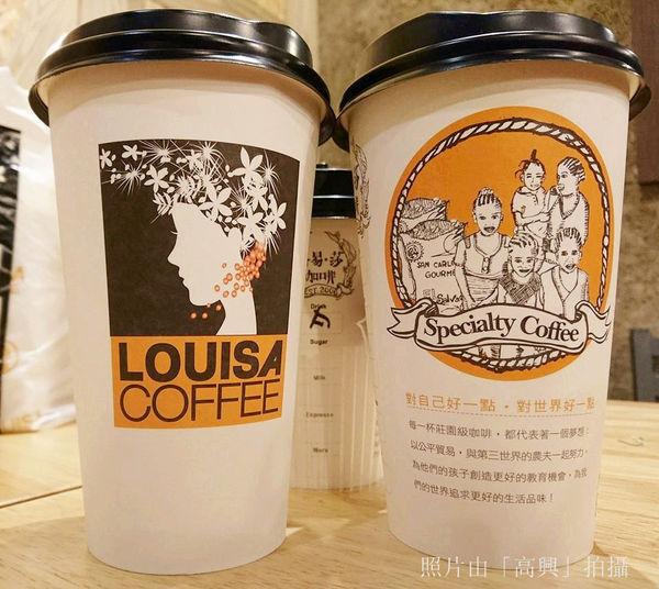 藍棧咖啡 (頭份和平店)