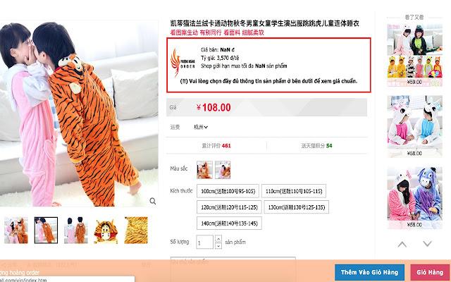 Công cụ đặt hàng phuonghoangorder.com