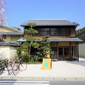 築100年超の町家を改装して新オープン「ブルーボトルコーヒー 京都カフェ」