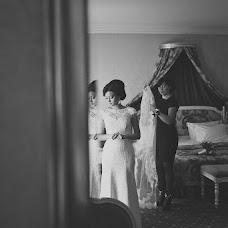 Wedding photographer Nikolay Serebryakov (Serebryakov). Photo of 21.04.2014