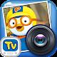 뽀로로 친구들과 사진찍기(Pororo With Me) (app)