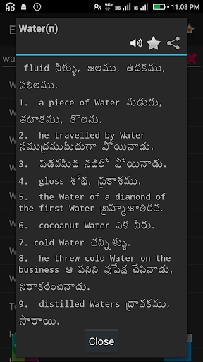 Download English Telugu Dictionary on PC & Mac with AppKiwi APK