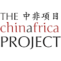 The China Africa Project icon