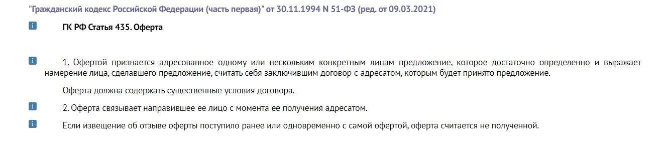 C:\Users\kontentUC\Desktop\Инста\Картинки для инсты\ответ 2.jpg