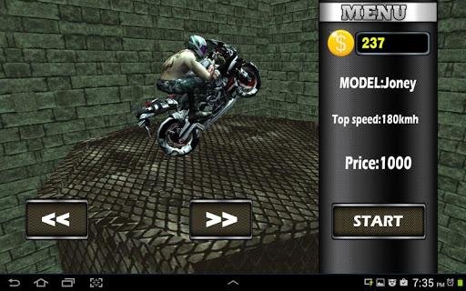 瘋狂的自行車比賽賽車速度快