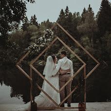 Wedding photographer Yana Mef (yanamef). Photo of 28.07.2018