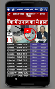 Download Ravish Kumar Fan Club For PC Windows and Mac apk screenshot 5