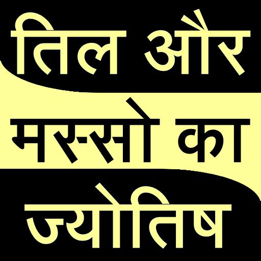 phaladeepika in tamil pdf 63golkes