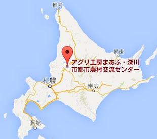 地図:まあぶ's きっちん旬彩(深川市)