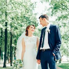 Wedding photographer Sabina Rzaeva (sabinaphotograph). Photo of 12.09.2016