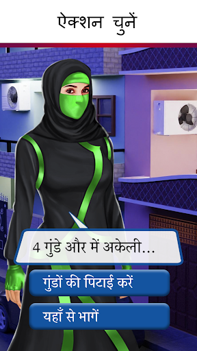 Hindi Story Game - Play Episode with Choices apkslow screenshots 5