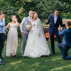 Wedding photographer Evgeniy Yanen (JevGen). Photo of 01.11.2018