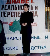 Фото: история нижегородских форумов, главный городской