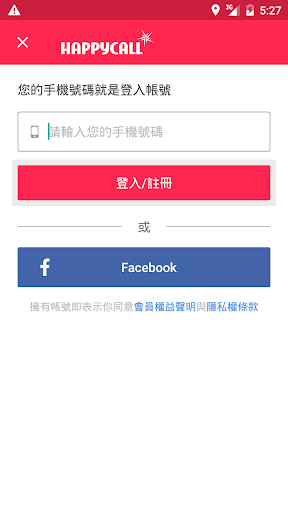 購物必備免費app推薦|HAPPYCALL韓國鍋具代表線上免付費app下載|3C達人阿輝的APP