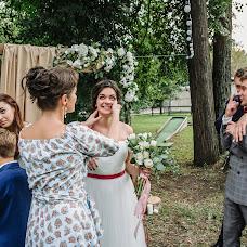 Wedding photographer Anastasiya Mikhaylina (mikhaylina). Photo of 28.03.2018
