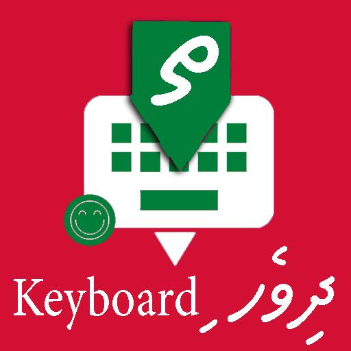 Dhivehi English Keyboard Infra Keyboard Apps On Google