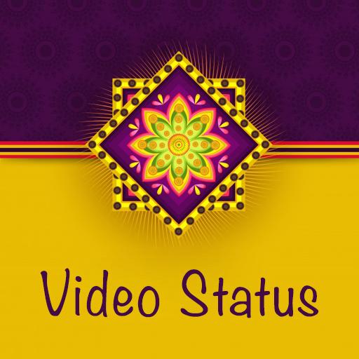 Rakhi video status - Raksha Bandhan video status