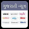Gujarati Newspapers India News icon