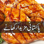 Pakistani Recipes