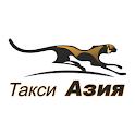 Такси Азия Уральск icon