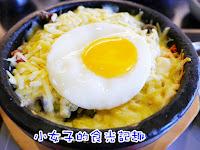 全州韓二石豆腐石鍋專門店-朴子店