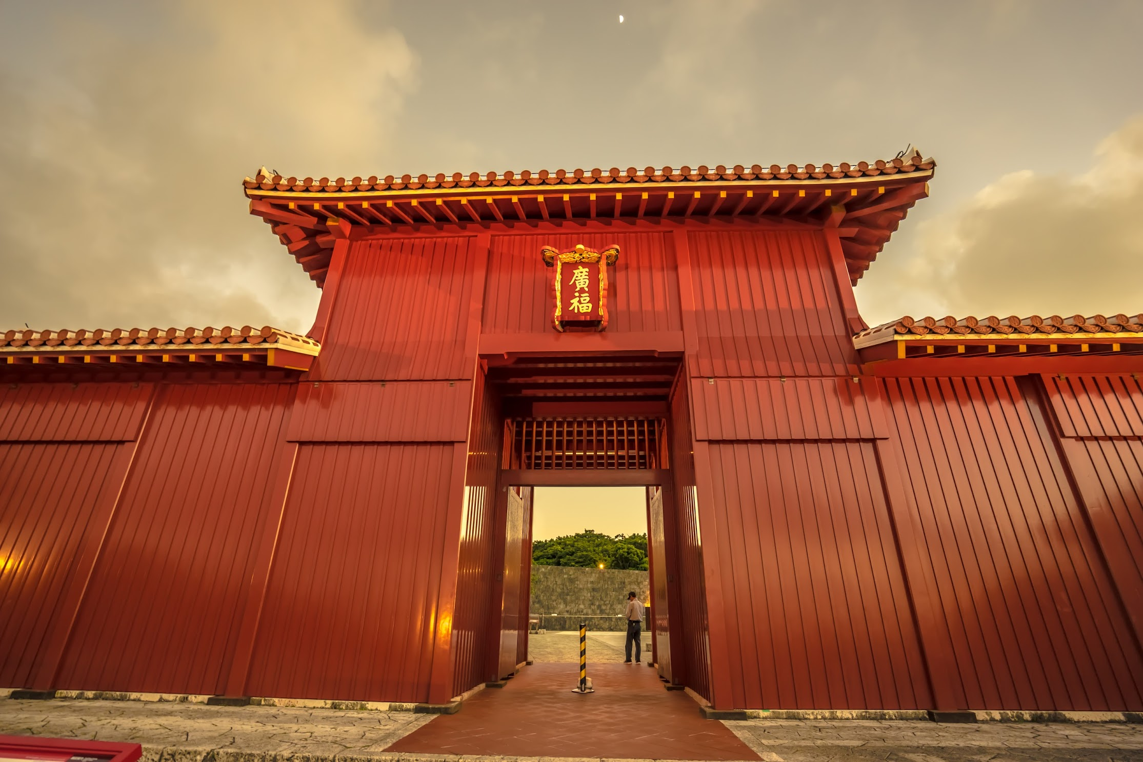 Shurijo Castle Koufukumon Gate evening view