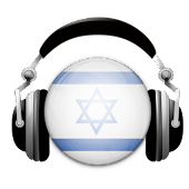 Israel Radio Stations