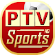 Download PTV Sports Live - Watch PTV Sports Live Streaming For PC Windows and Mac