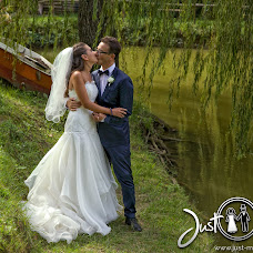 Wedding photographer Just- Married (justmarriedph). Photo of 15.05.2015