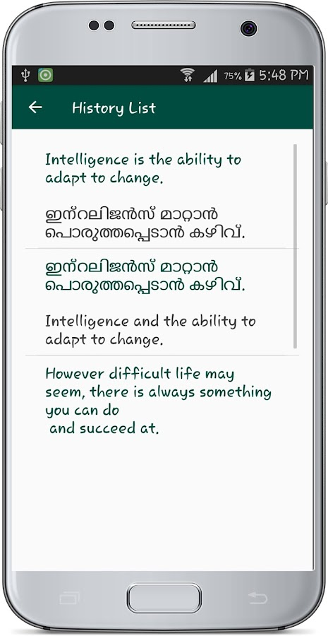 english malayalam dictionary online free