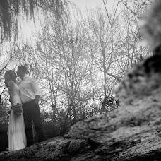 Wedding photographer Aleksandra Erofeeva (daridey). Photo of 18.04.2017