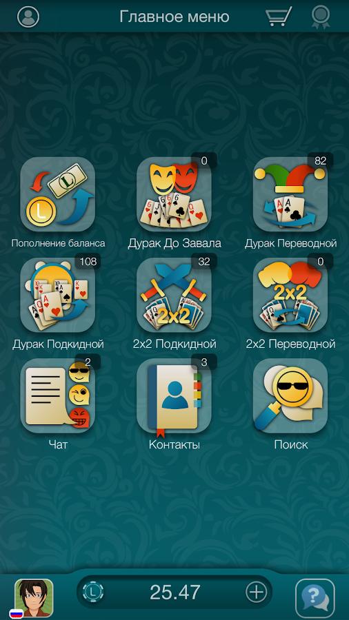 Флеш игры онлайн играть бесплатно flashonlinegamesru