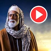 مسلسل نسر الصعيد - محمد رمضان