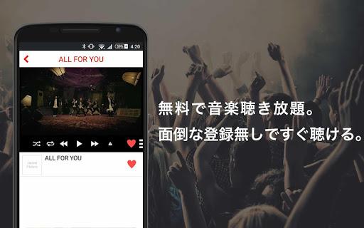 無料で音楽聞き放題 Music Air