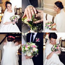 Wedding photographer Aleksandra Krasienko (akrasienko). Photo of 19.04.2015