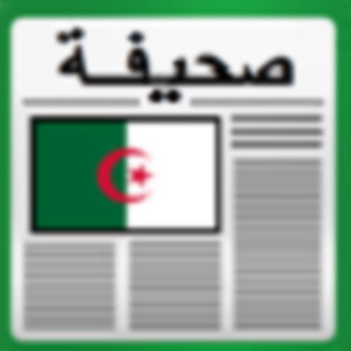 الصحف الجزائرية file APK for Gaming PC/PS3/PS4 Smart TV