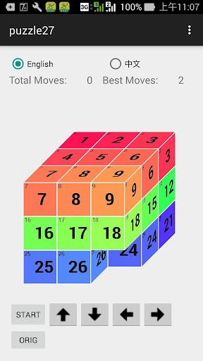 Puzzle 27 - 3D Puzzle