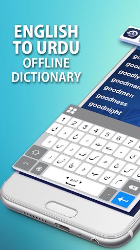 English to Urdu Dictionary Offline - Lite 1.2 screenshots 1