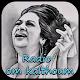 Radio Om Kalthoum 24h_راديو ام كلتوم Android apk