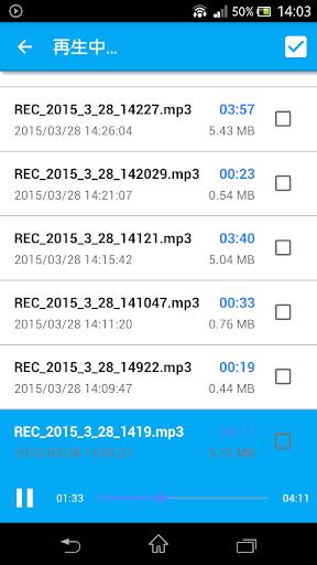 無料工具Appのマイボイスメモ MP3|記事Game