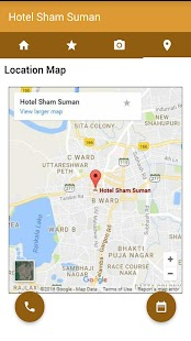 Hotel Sham Suman- screenshot thumbnail