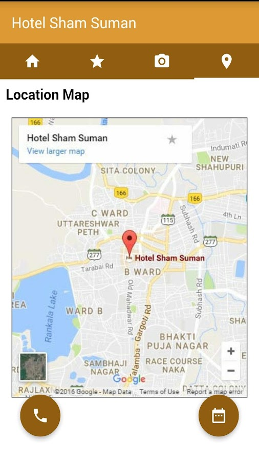 Hotel Sham Suman- screenshot