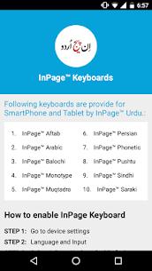 InPage Keyboard 3