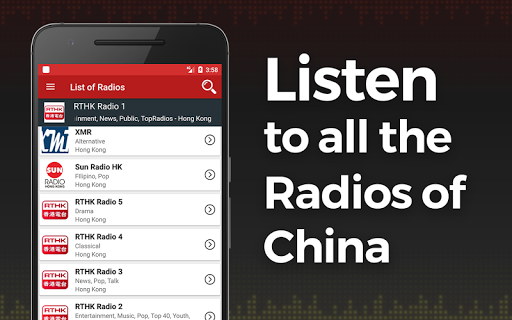Radio China Apk Download 1