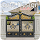 Download Luxury Gate Design Ideas For PC Windows and Mac