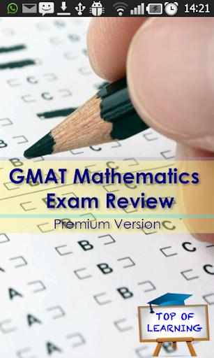 GMAT Mathematic Comprehensive
