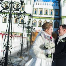Wedding photographer Nastya Miroslavskaya (Miroslavskaya). Photo of 12.04.2017
