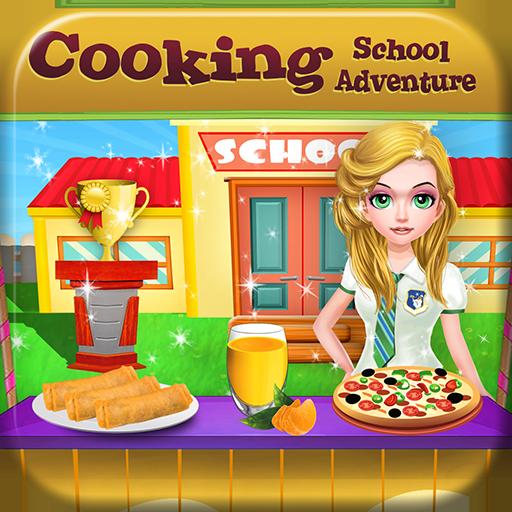 烹飪學校冒險 休閒 App LOGO-APP試玩