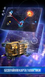 Stellar Age: MMO RTS screenshot